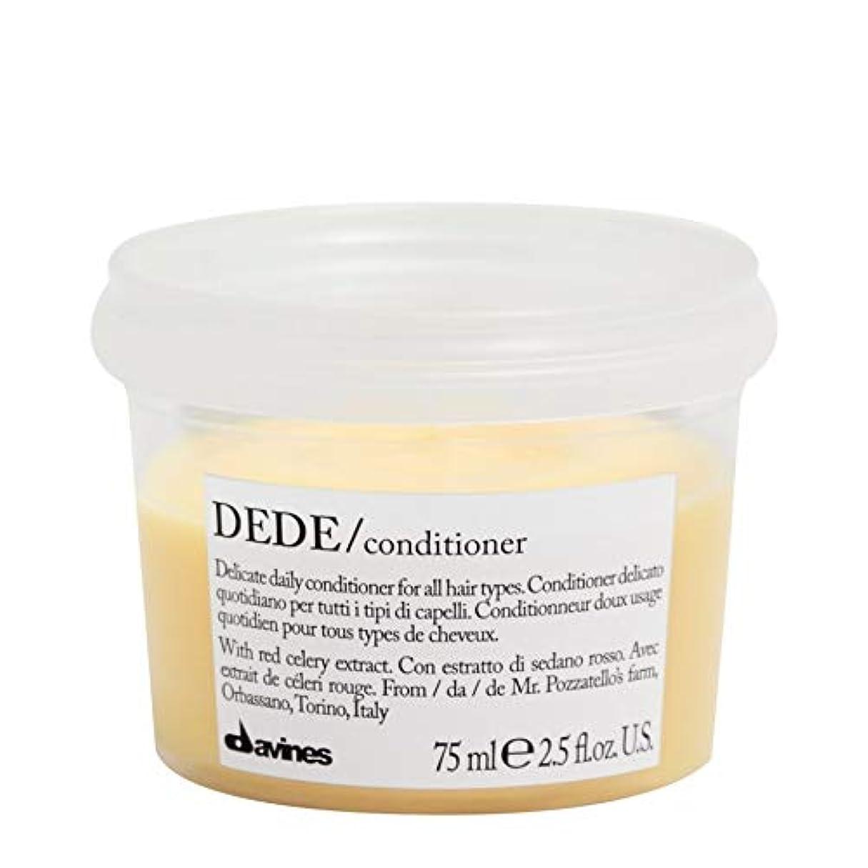 雪の集団法律により[Davines ] ダヴィネスDedeコンディショナー75ミリリットル - Davines Dede Conditioner 75ml [並行輸入品]