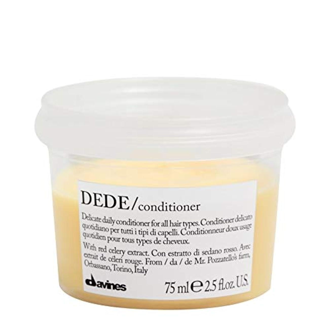 大胆なアートエコー[Davines ] ダヴィネスDedeコンディショナー75ミリリットル - Davines Dede Conditioner 75ml [並行輸入品]