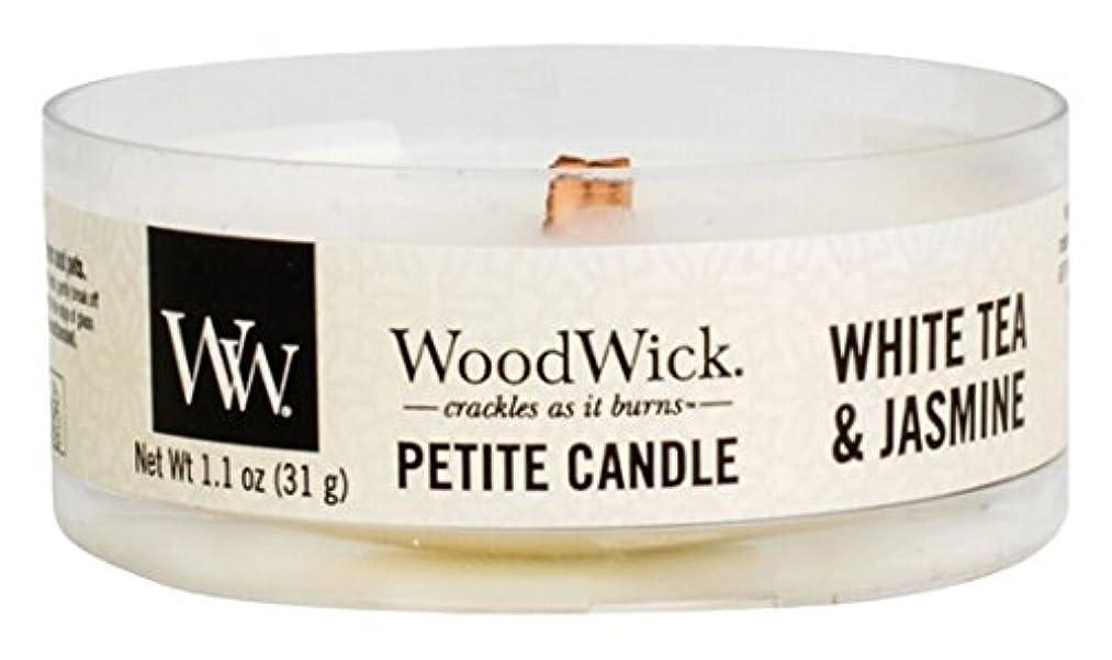生き残りファイル脱臼するWood Wick ウッドウィック プチキャンドル ホワイトティージャスミン
