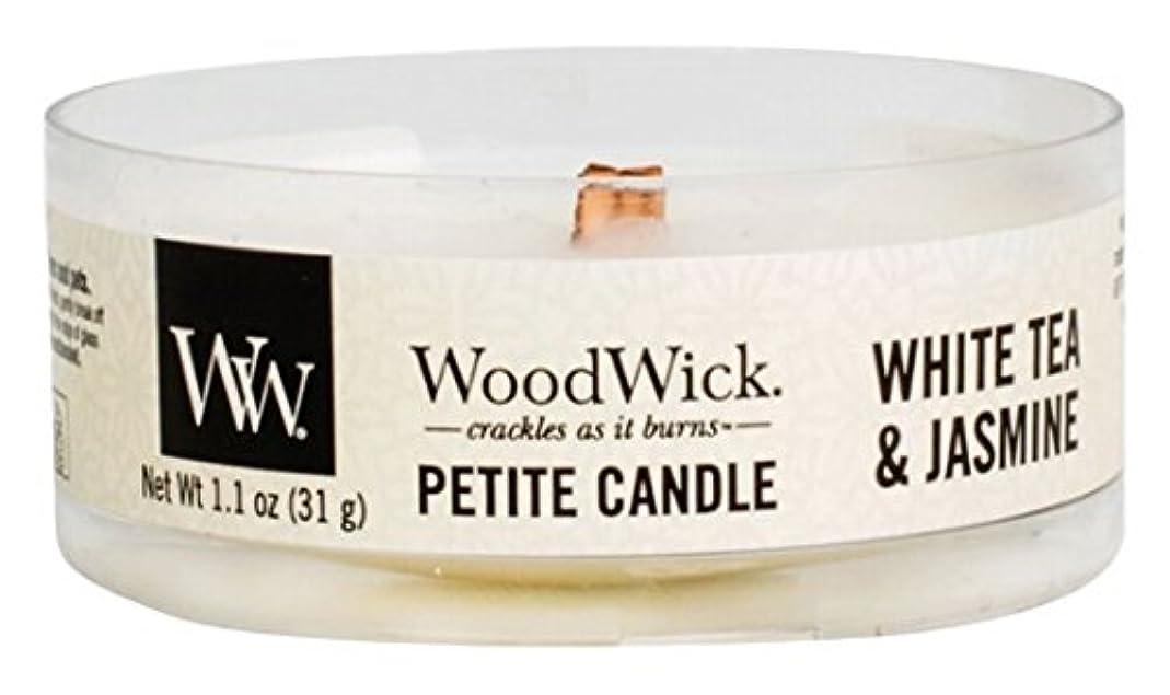 噴火ファブリック象Wood Wick ウッドウィック プチキャンドル ホワイトティージャスミン