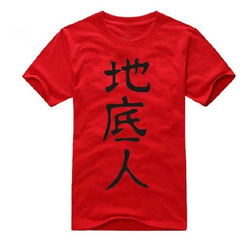 新登場!経典半袖コスプレTシャツ あの花 宿海が着てた風 Tシャツ(地底人)風 マンガTシャツ T-shirt マンガ  LLサイズ  コスプレ衣装 cosplay