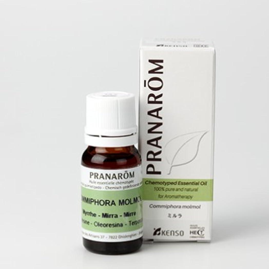非行複製するスローガンミルラ 10mlベースノート プラナロム社エッセンシャルオイル(精油)