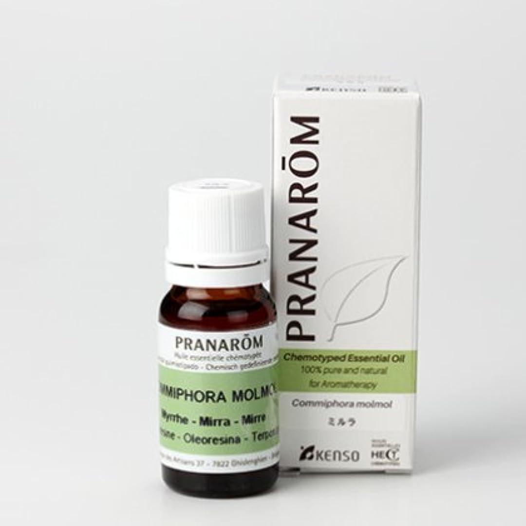 提唱する試してみるぺディカブミルラ 10mlベースノート プラナロム社エッセンシャルオイル(精油)