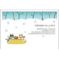 《私製 10枚》余寒見舞いはがき(pka-01 ねこ)《切手なし/裏面印刷済み/ポストカード》