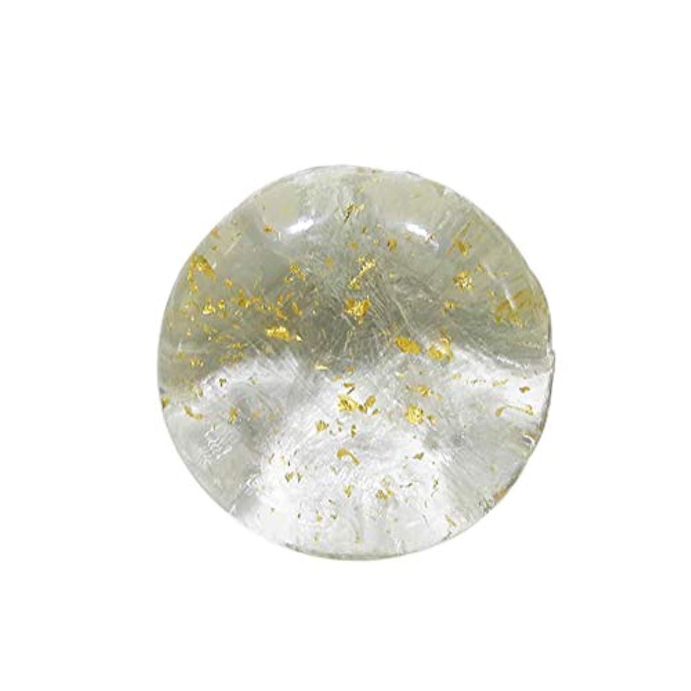 わざわざ溶岩有限石鹸 洗顔せっけん アミノ酸 天然の手作り石鹸 保湿 ディープクリーニング 肌の色合いを明るくする Cutelove