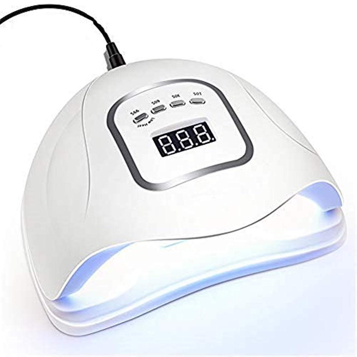 晴れ特派員コック45個のランプビーズ付きUV LEDネイルランプ、すべてのジェルポリッシュ用の高速ネイルドライヤー、自動センサー付きマニキュア用UV光カットランプ&4つのタイマー、LCDディスプレイ