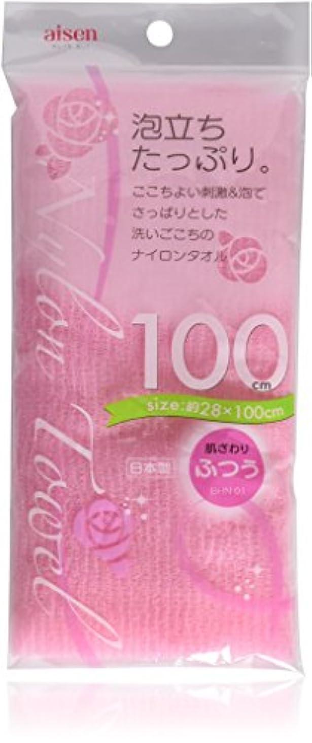 アイセン BHN01 ナイロンタオル100cmふつう ピンク