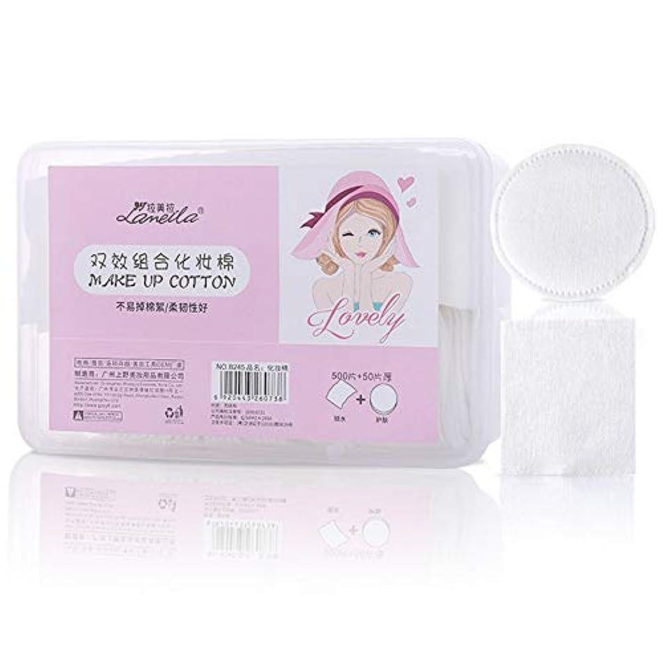 排泄物近代化効能あるネイルワイプ 化粧コットン 550枚入り クレンジングシート ネイルオフ不織布 未硬化ジェルの拭き取り ピンク