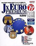 JxEuro Premium for Windows