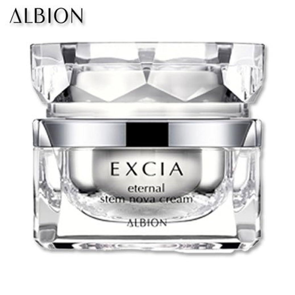 バブル面倒ジャングルアルビオン エクシア AL エターナル ステム ノーヴァ クリーム 30g-ALBION-