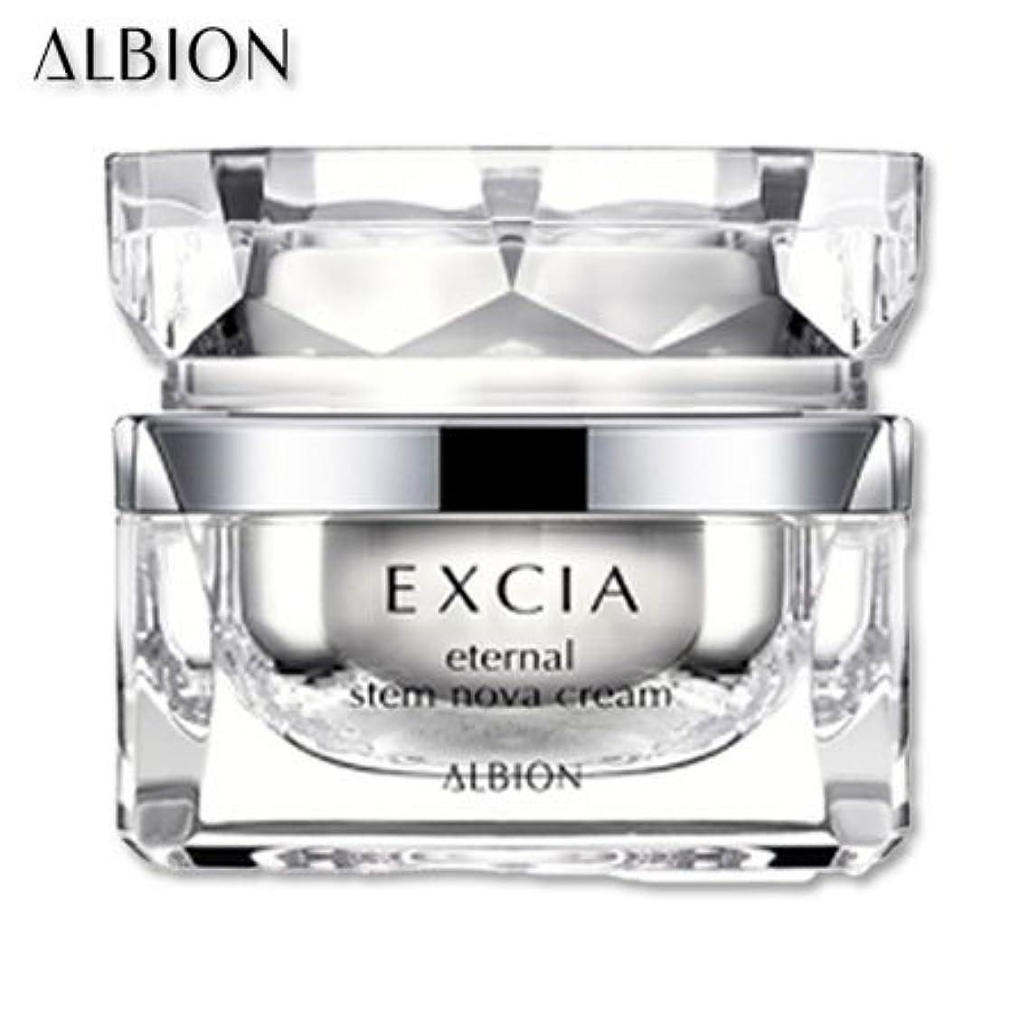 備品ペック順番アルビオン エクシア AL エターナル ステム ノーヴァ クリーム 30g-ALBION-
