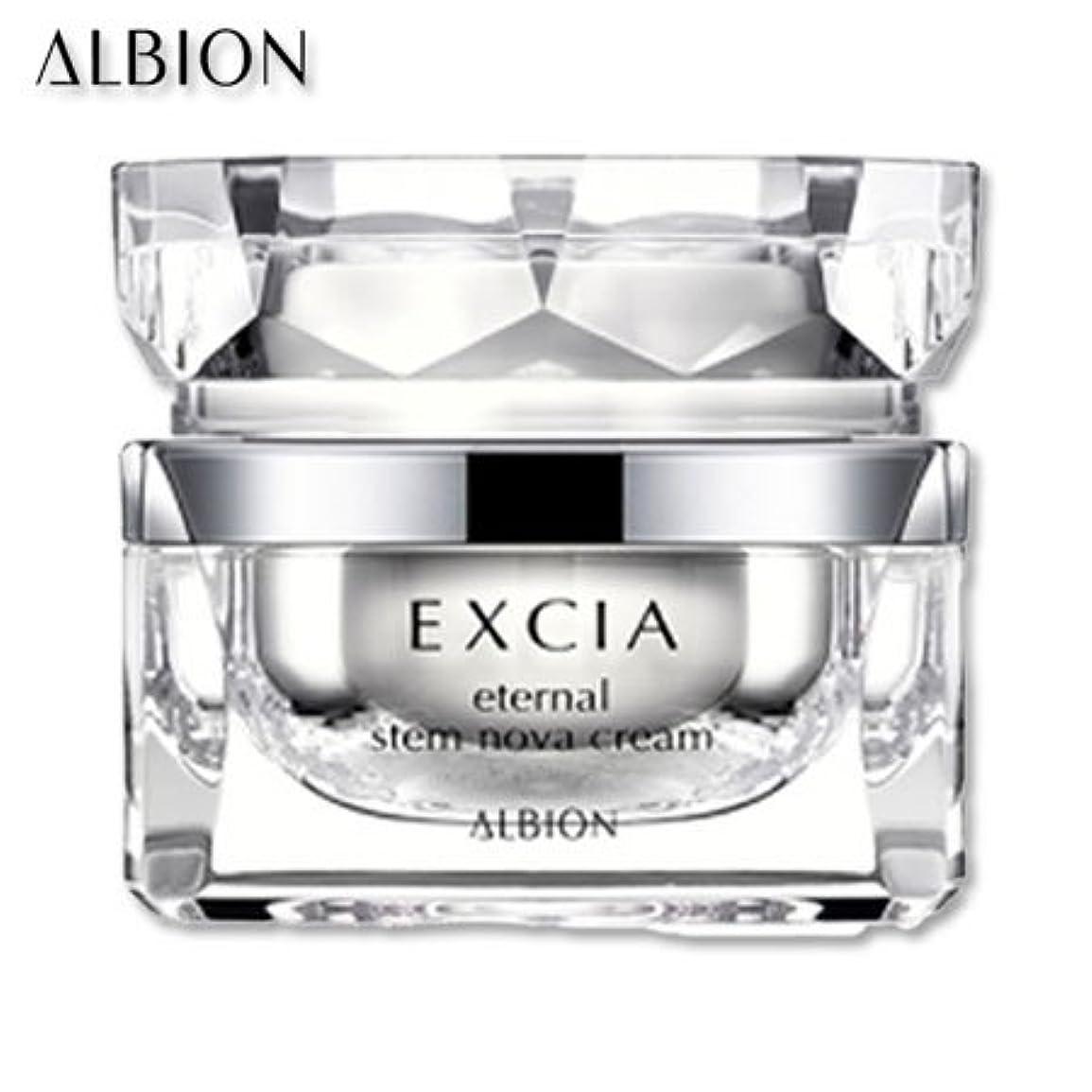オデュッセウスの量競うアルビオン エクシア AL エターナル ステム ノーヴァ クリーム 30g-ALBION-
