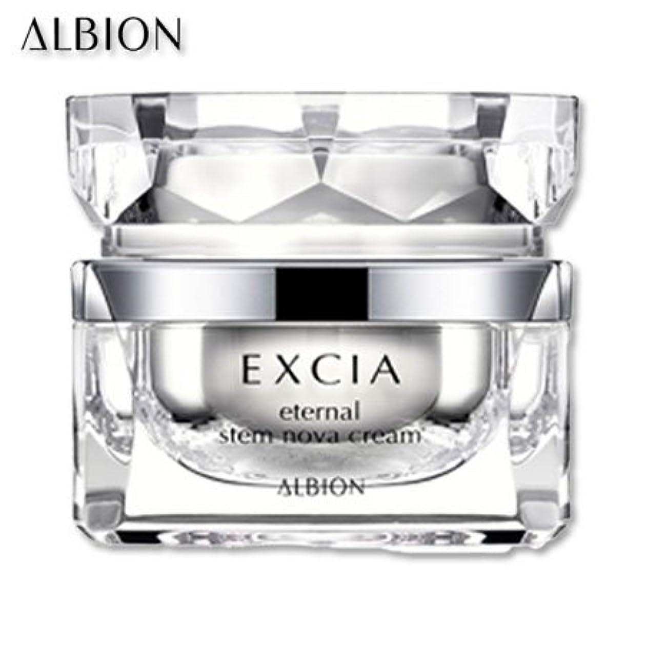 着替えるより多いスラムアルビオン エクシア AL エターナル ステム ノーヴァ クリーム 30g-ALBION-