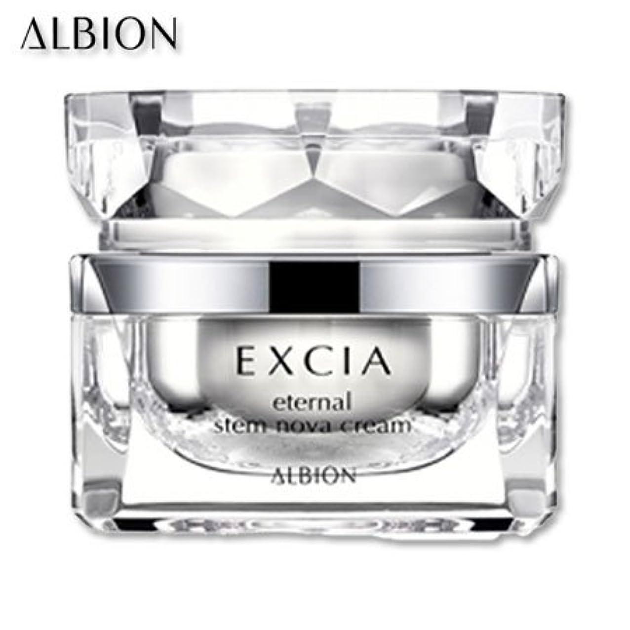 木製印象派むさぼり食うアルビオン エクシア AL エターナル ステム ノーヴァ クリーム 30g-ALBION-