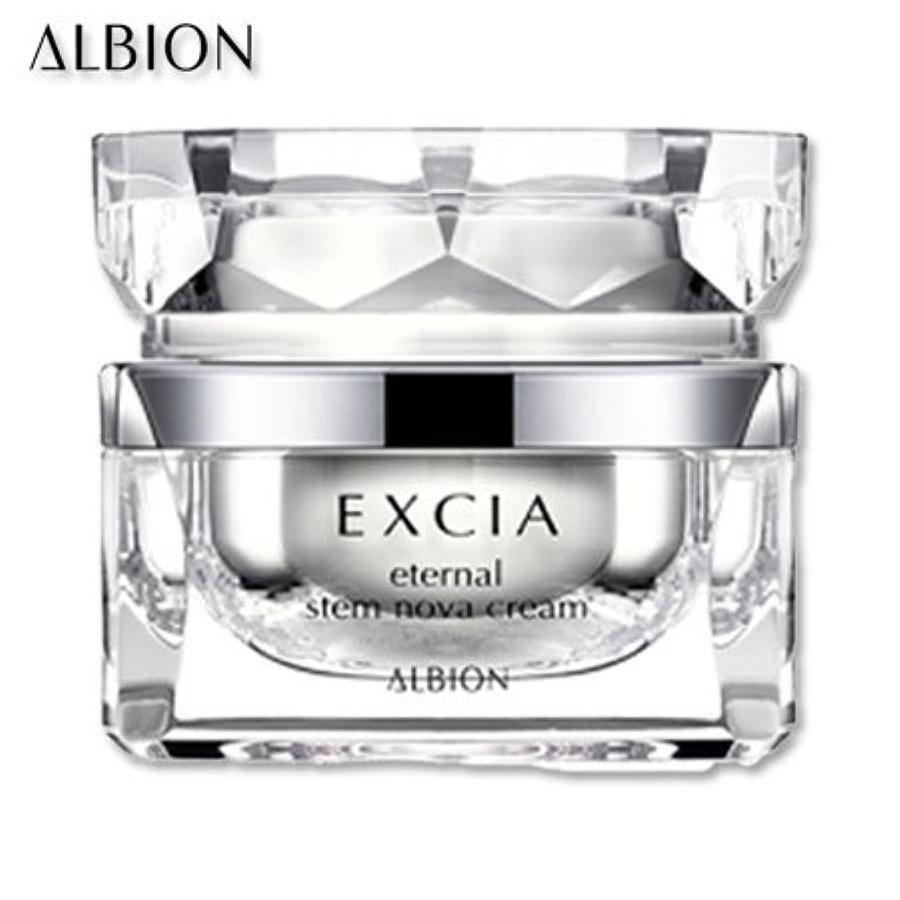 経験的ポテト寄り添うアルビオン エクシア AL エターナル ステム ノーヴァ クリーム 30g-ALBION-
