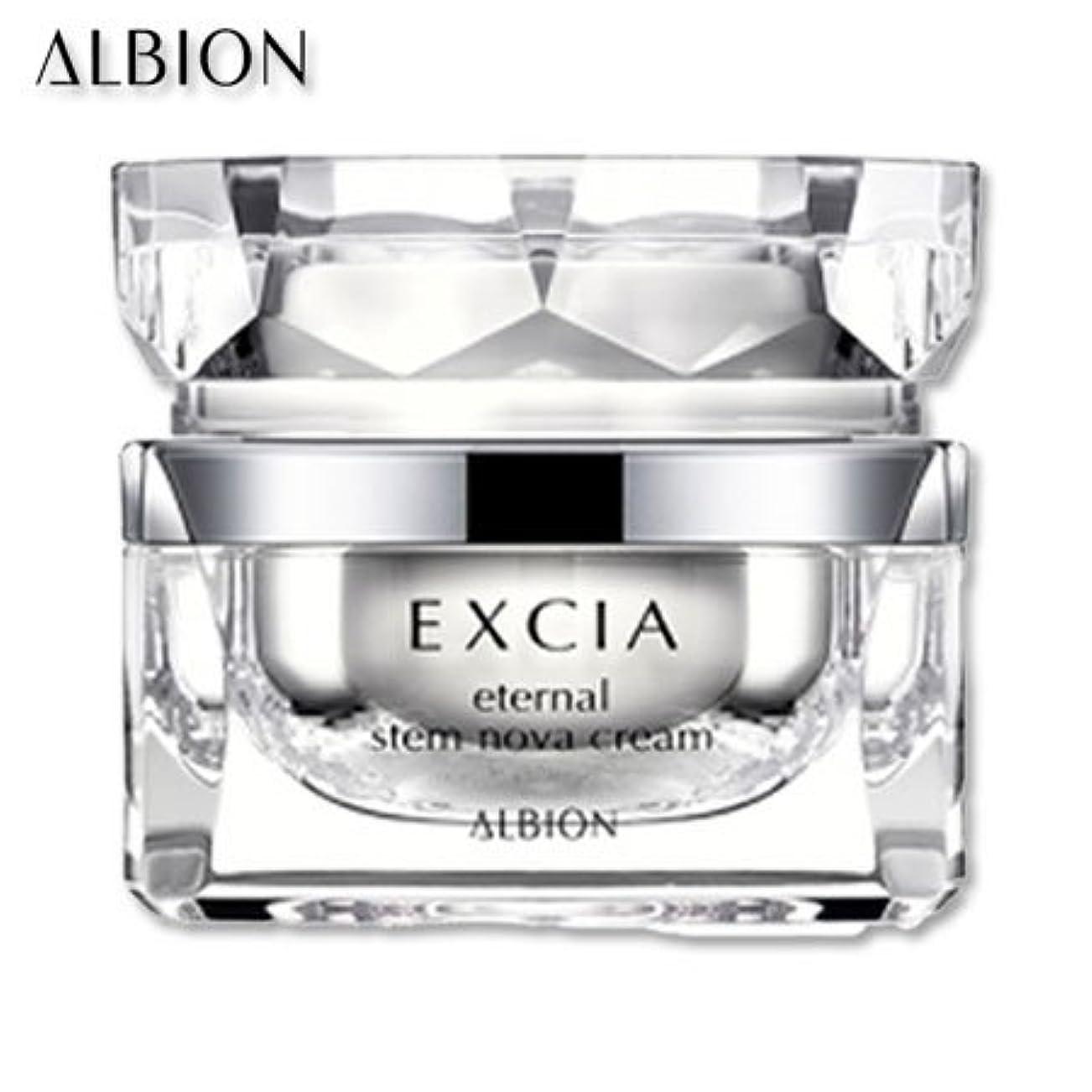 昇るアルミニウム一貫したアルビオン エクシア AL エターナル ステム ノーヴァ クリーム 30g-ALBION-