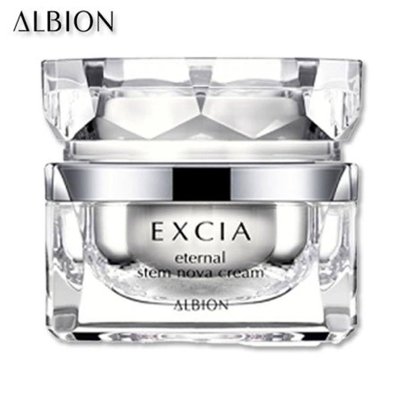 繰り返した延ばすゆりアルビオン エクシア AL エターナル ステム ノーヴァ クリーム 30g-ALBION-