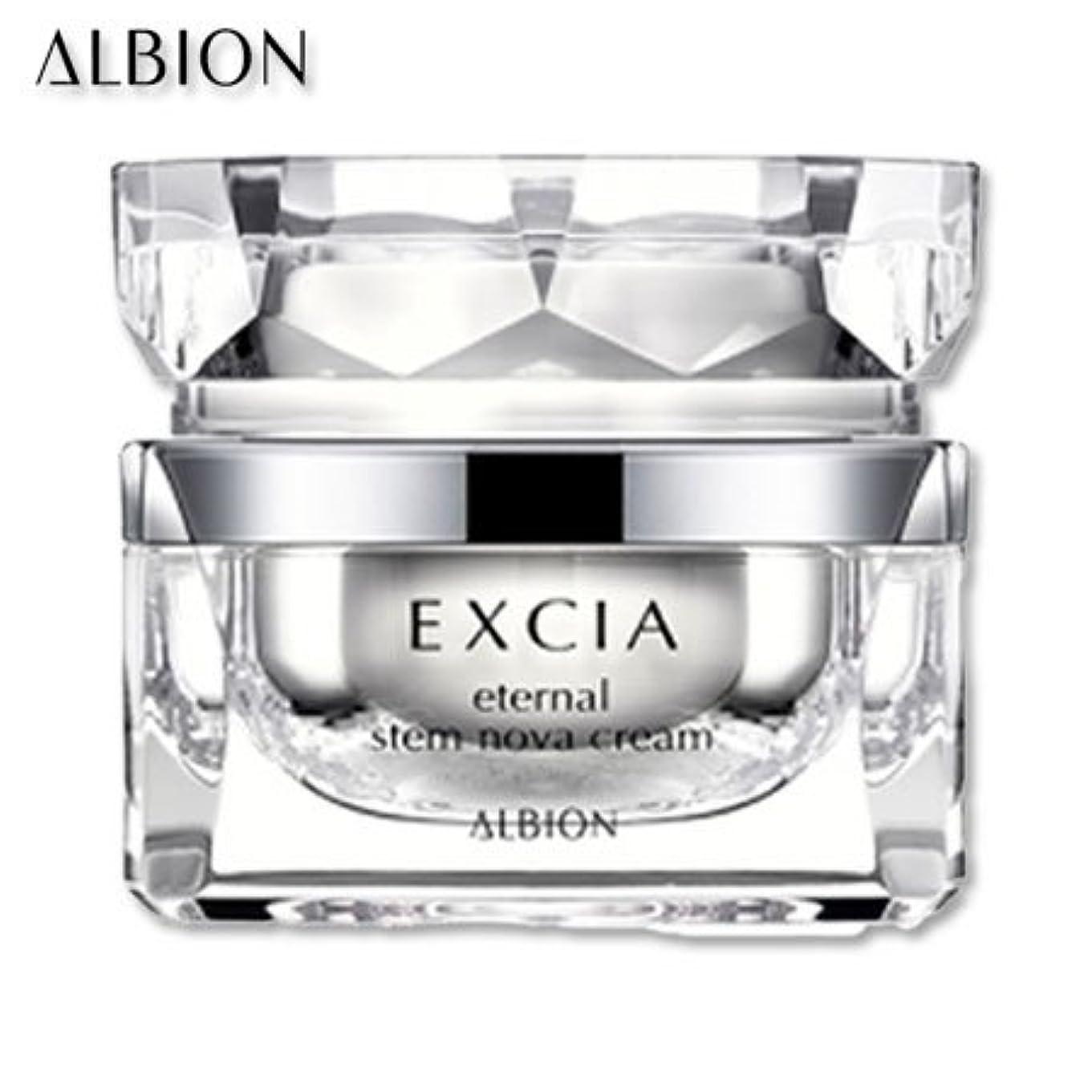 にやにや中古彼自身アルビオン エクシア AL エターナル ステム ノーヴァ クリーム 30g-ALBION-
