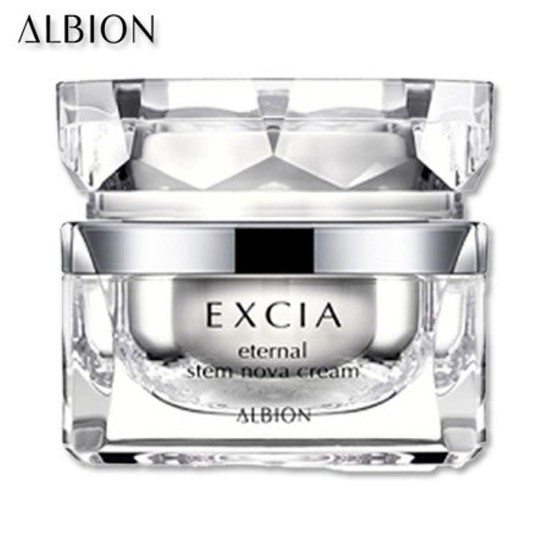願う分割これらアルビオン エクシア AL エターナル ステム ノーヴァ クリーム 30g-ALBION-