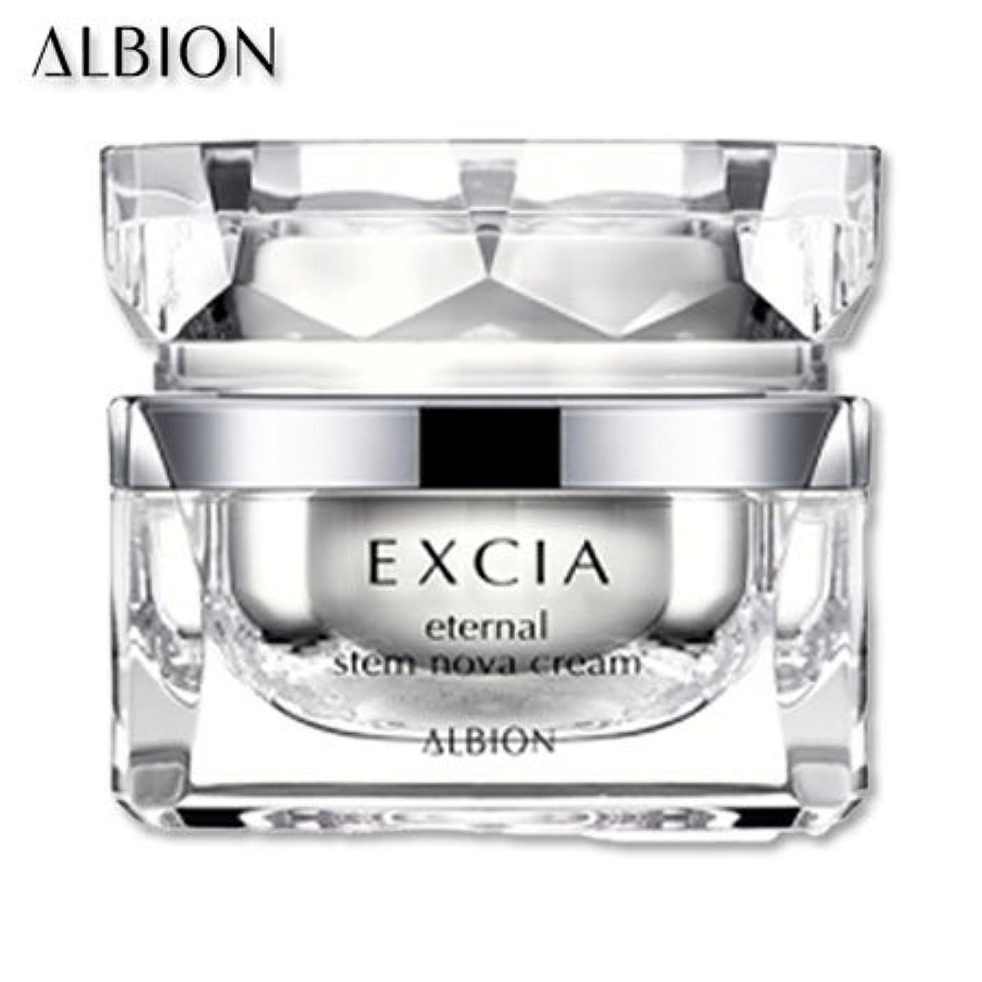 フルーツ野菜家味アルビオン エクシア AL エターナル ステム ノーヴァ クリーム 30g-ALBION-