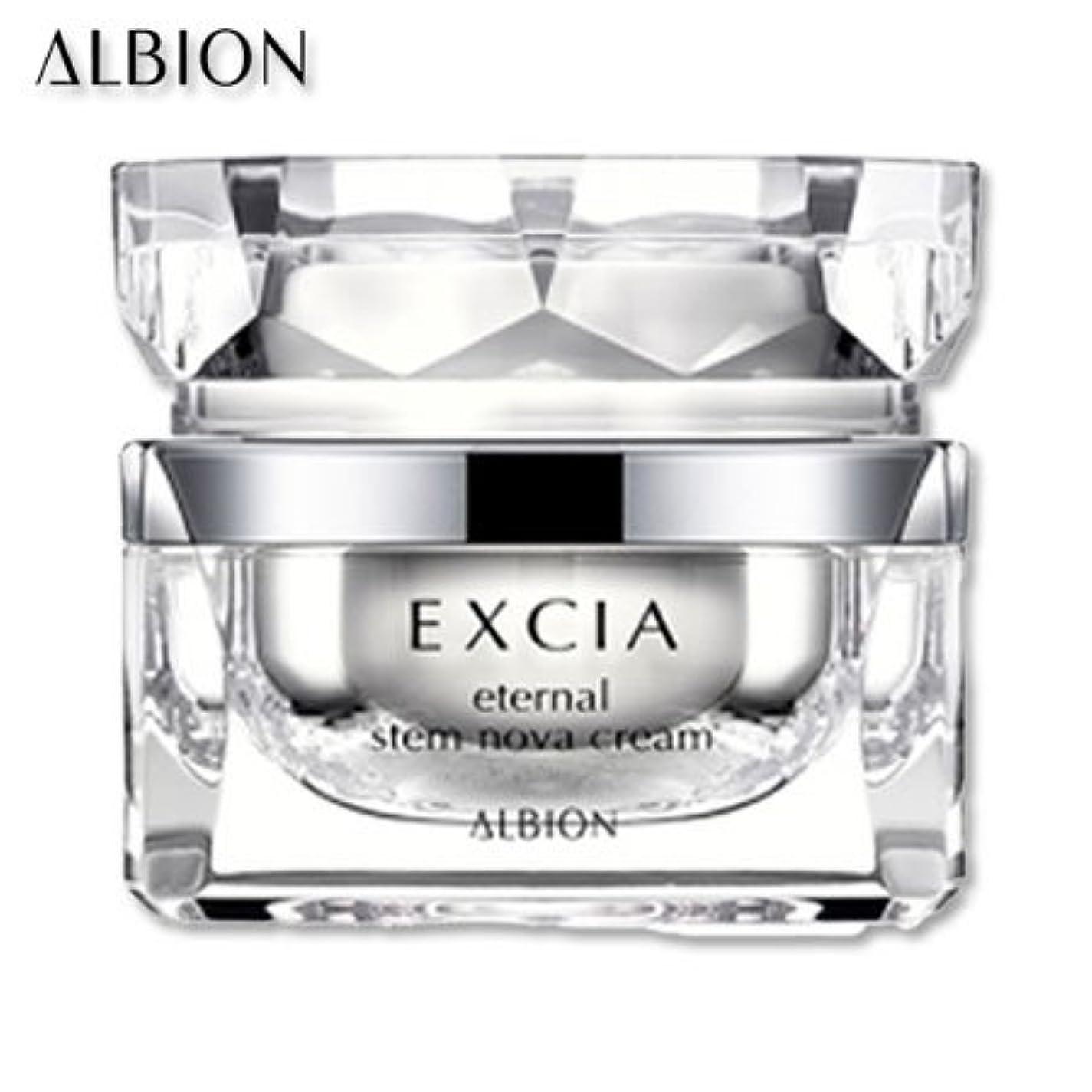 倒錯十一邪悪なアルビオン エクシア AL エターナル ステム ノーヴァ クリーム 30g-ALBION-
