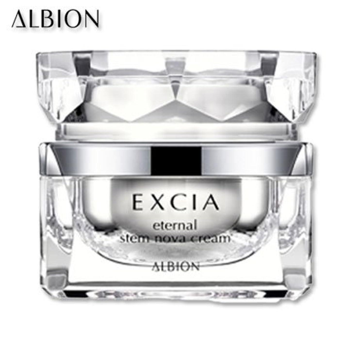 パンツ当社こねるアルビオン エクシア AL エターナル ステム ノーヴァ クリーム 30g-ALBION-