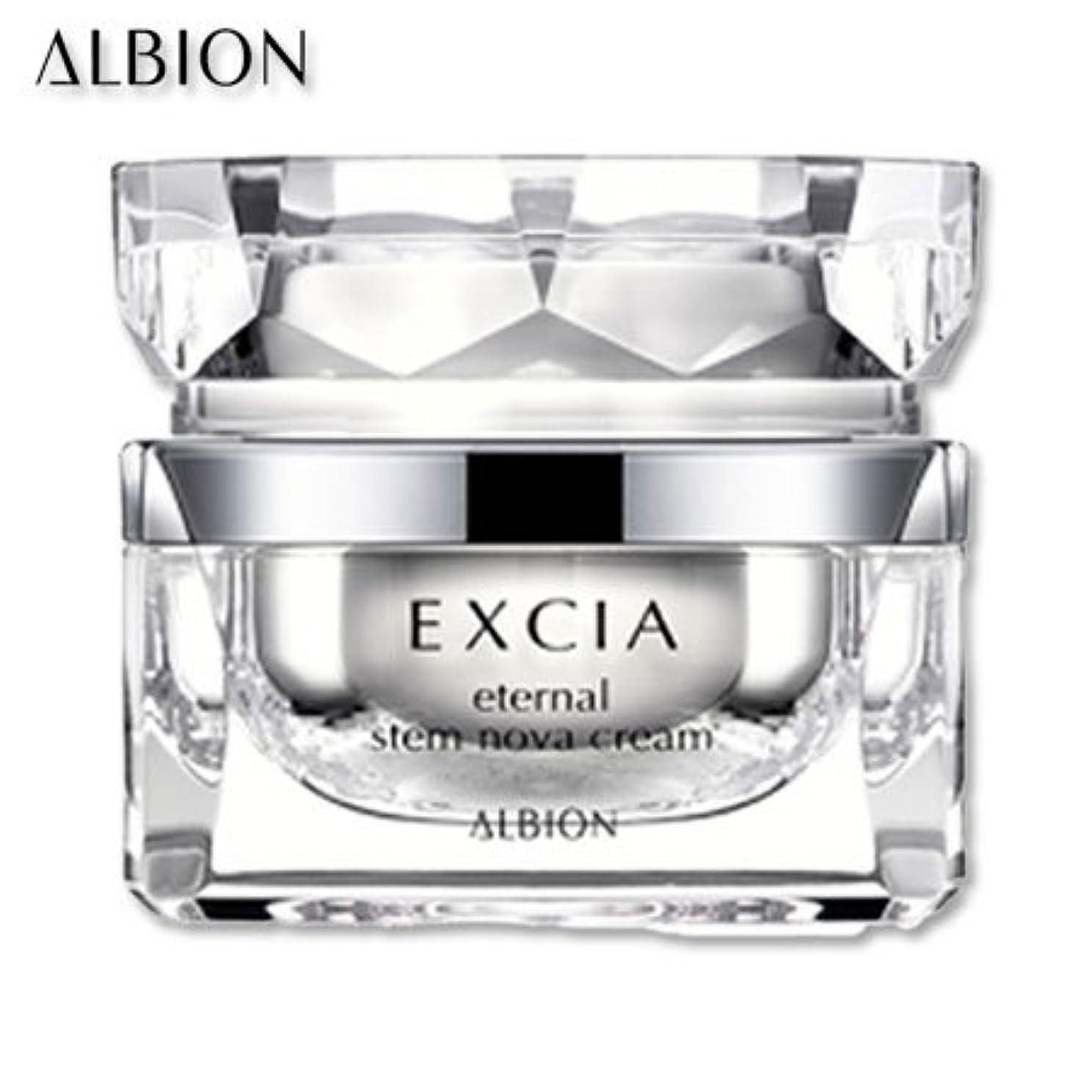 バラバラにするビットカメラアルビオン エクシア AL エターナル ステム ノーヴァ クリーム 30g-ALBION-