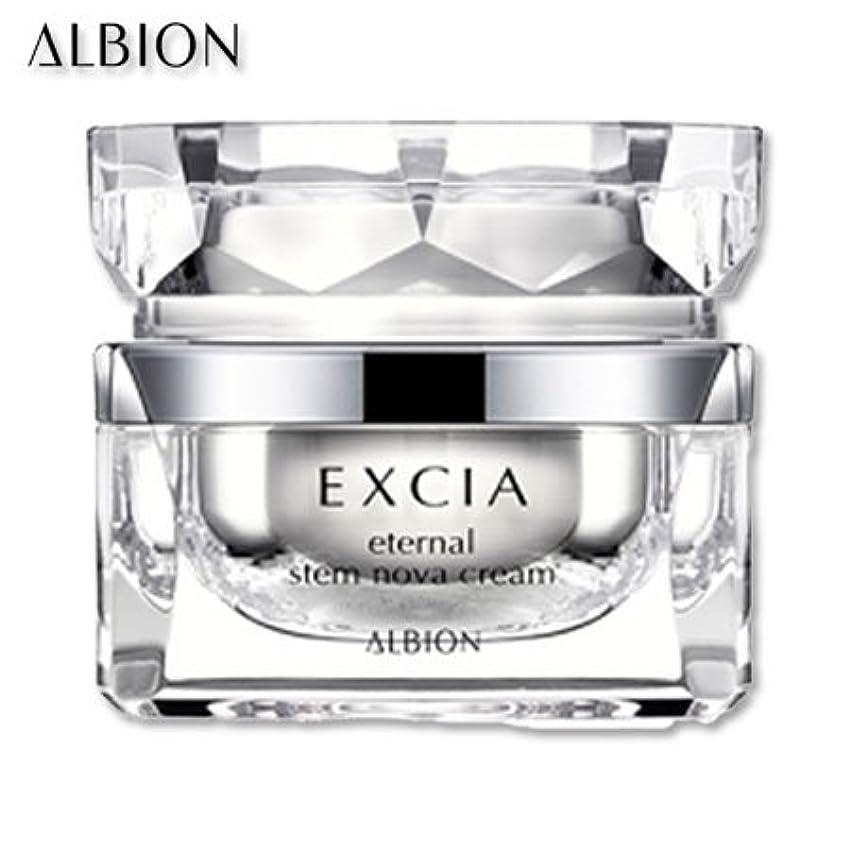 汚い十一没頭するアルビオン エクシア AL エターナル ステム ノーヴァ クリーム 30g-ALBION-