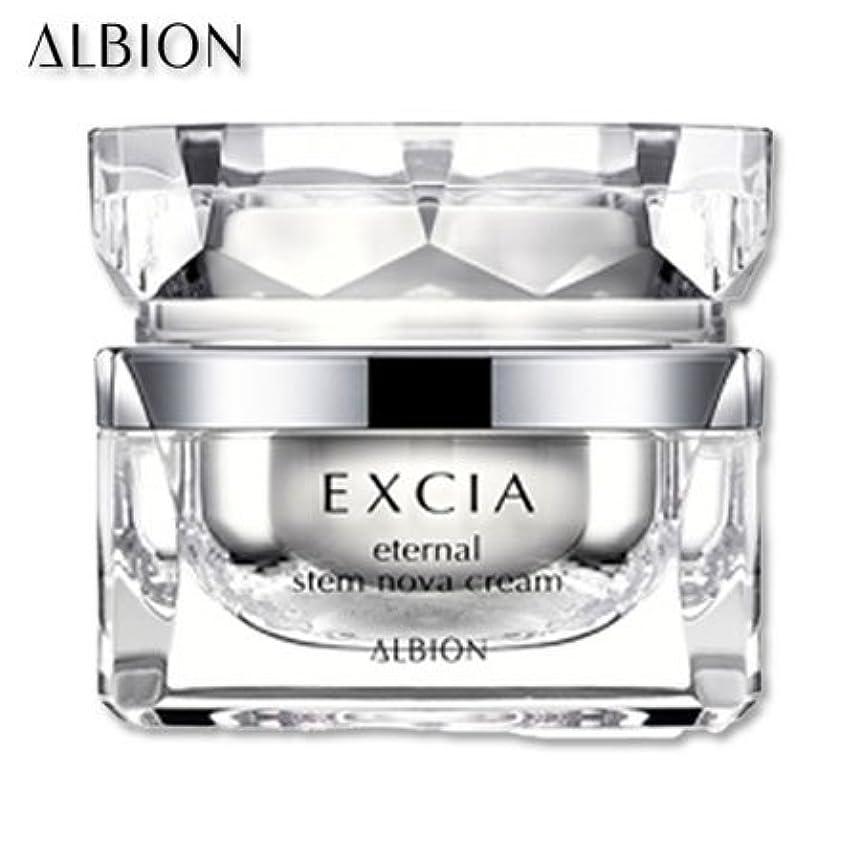 咲くチャーミング大破アルビオン エクシア AL エターナル ステム ノーヴァ クリーム 30g-ALBION-