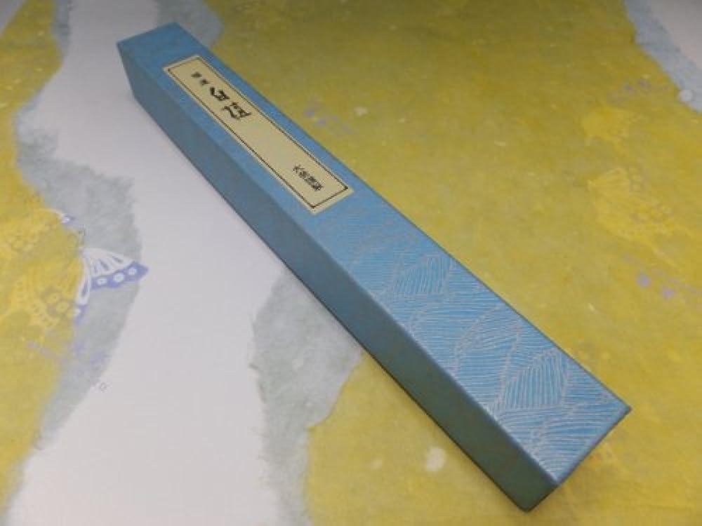 シビックカンガルー呼吸する淡路島の「大発」のお線香 福運 白檀 長寸 (日本のお線香の70%を生産する淡路島)