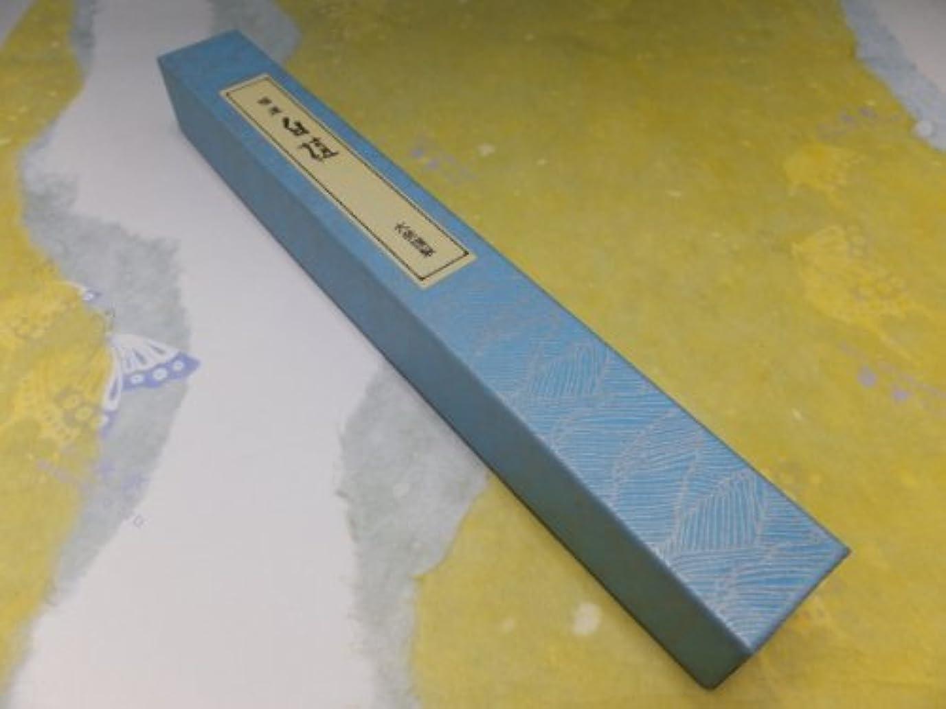 放つ文字いくつかの淡路島の「大発」のお線香 福運 白檀 長寸 (日本のお線香の70%を生産する淡路島)