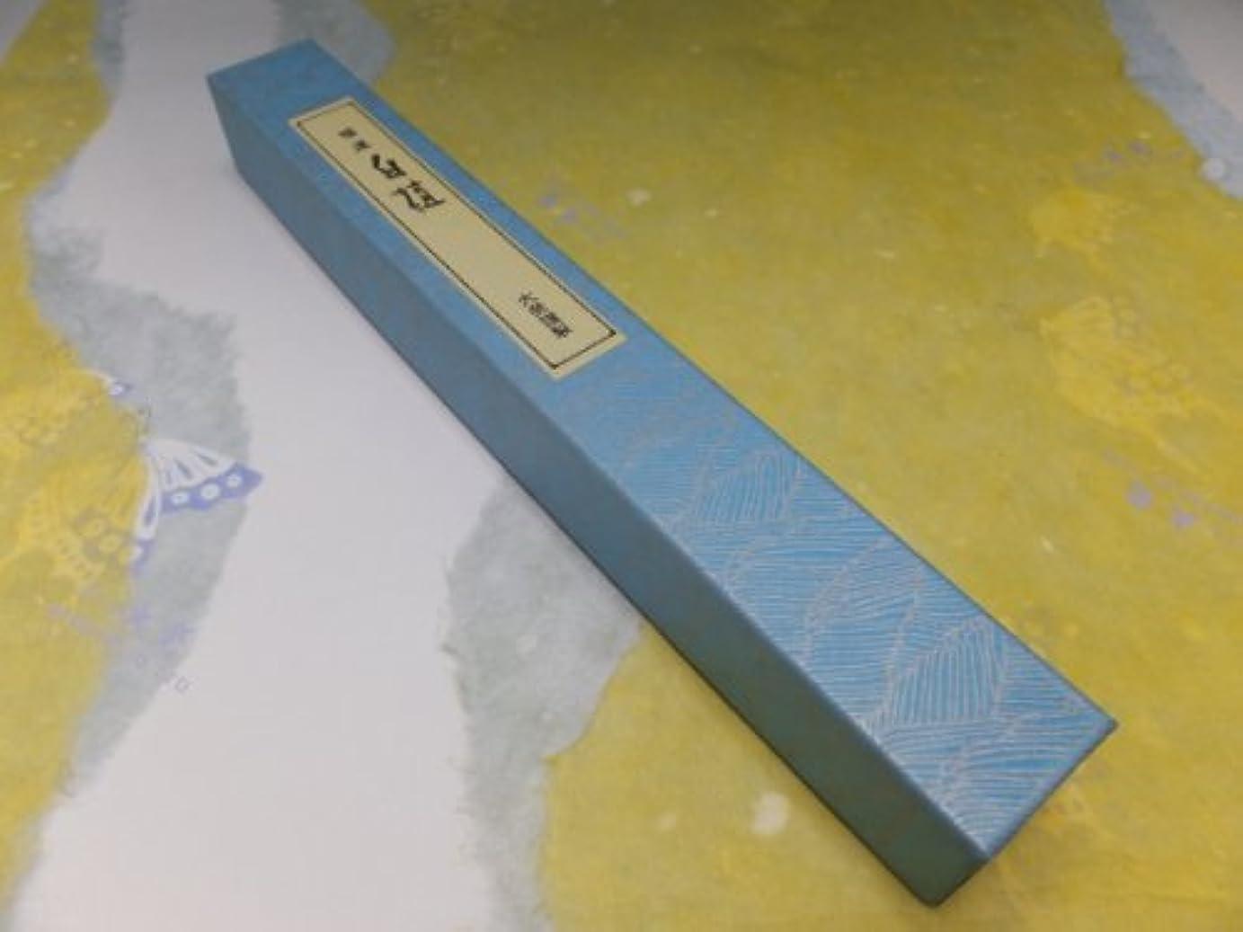 九しゃがむレベル淡路島の「大発」のお線香 福運 白檀 長寸 (日本のお線香の70%を生産する淡路島)