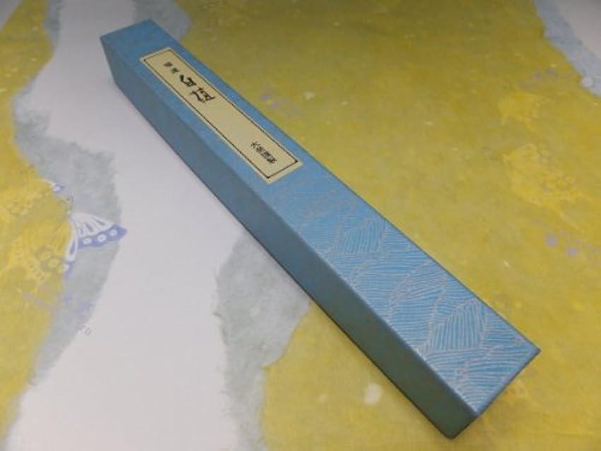 賠償尊敬するささいな淡路島の「大発」のお線香 福運 白檀 長寸 (日本のお線香の70%を生産する淡路島)