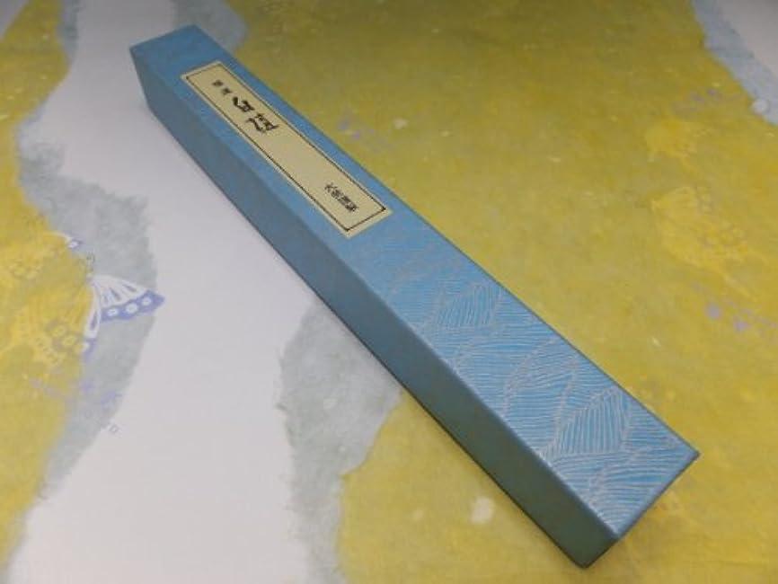 慢スペイン語地元淡路島の「大発」のお線香 福運 白檀 長寸 (日本のお線香の70%を生産する淡路島)