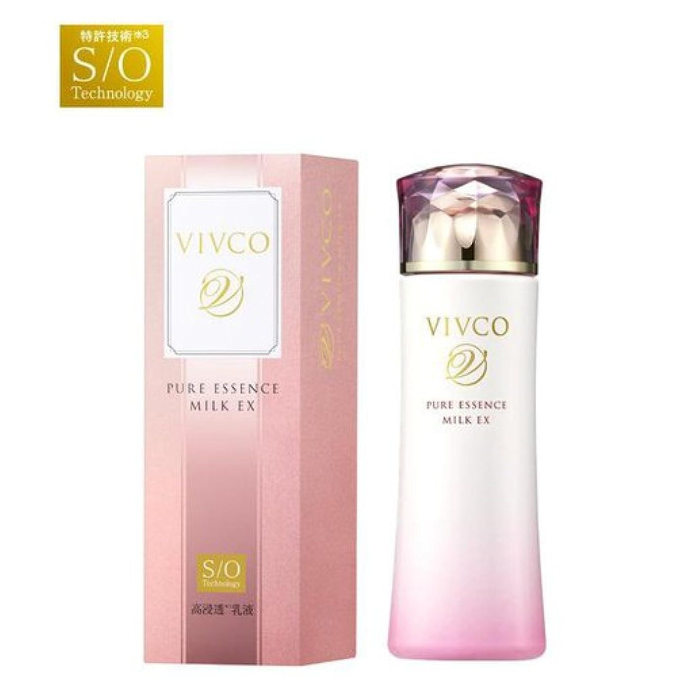 出費晴れ塩VIVCO(ヴィヴコ) ピュアエッセンスミルク EX 120mL