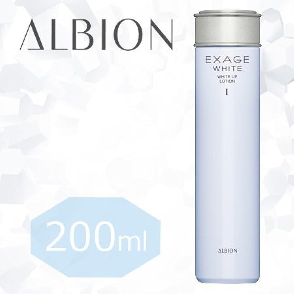 アルビオン エクサージュ ホワイトアップ ローション 200g (Ⅰ)