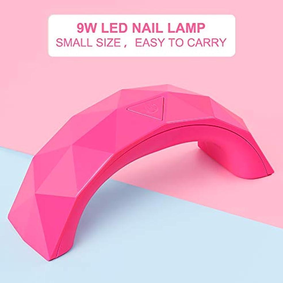 もほかに世界に死んだ9W ピンク ネイルライト 硬化用UV/LEDライト ネイルドライヤー ネイル道具?ケアツール 硬化用ライト マニキュア ネイルアートツール
