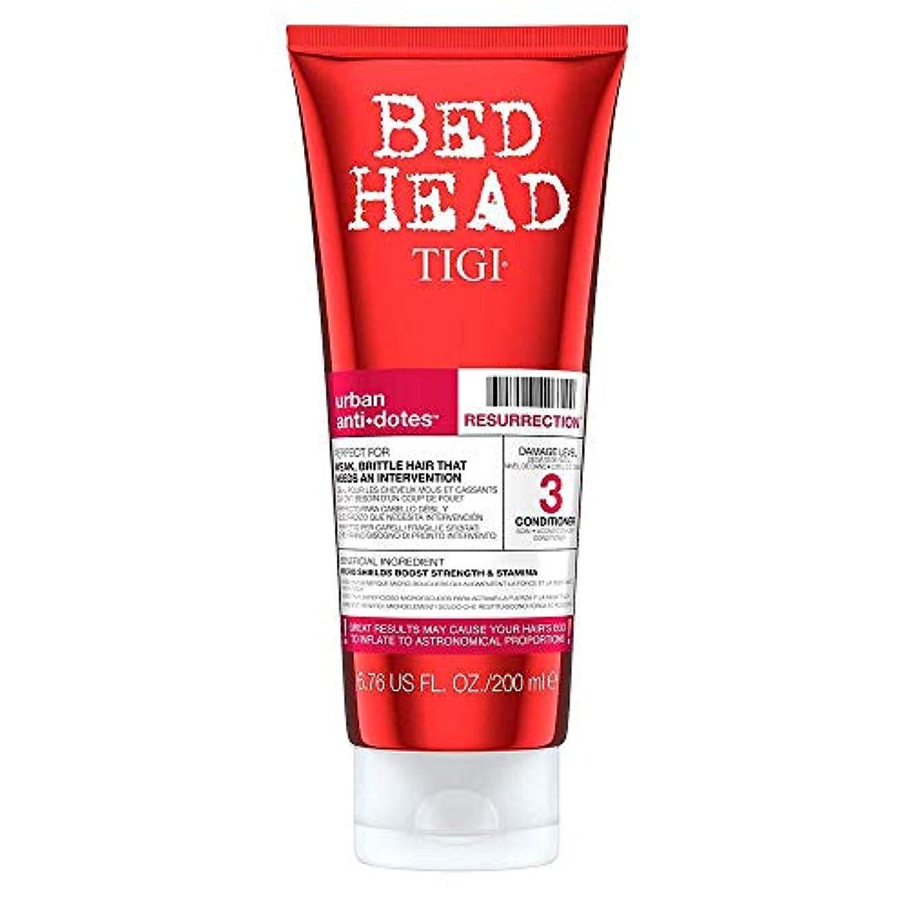 興奮する単位投げ捨てるティジー ベッドヘッドアーバンアンチドート髪再生コンディショナー 200ml (並行輸入品)
