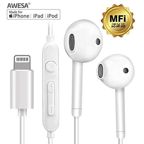 AWESA iPhone イヤホン ライトニング lightning マイク付き リモコン付き iPhone/iPad/iPod対応 MFi認証品