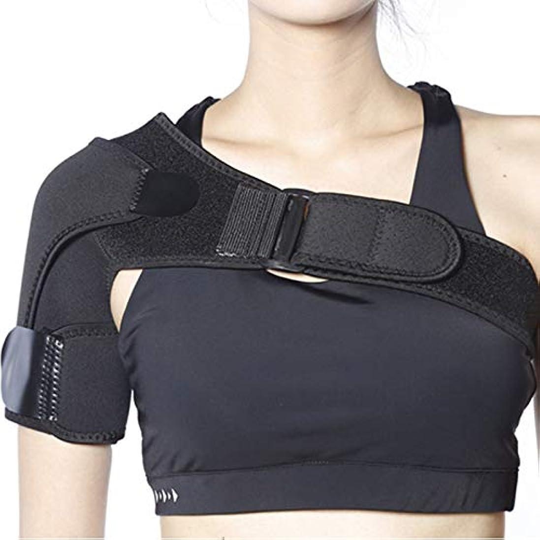 撃退するバストサークル女性と男性のための肩ブレースサポート、脱臼AC関節、冷凍肩痛、関節炎、左右両腕にフィット