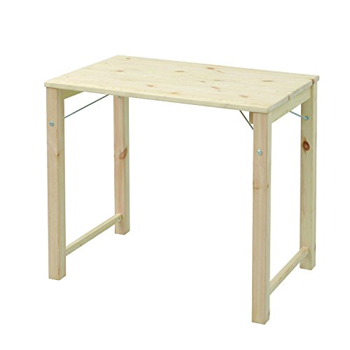 山善(YAMAZEN) 折りたたみ式パイン材テーブル(幅78 奥行50) ナチュラル