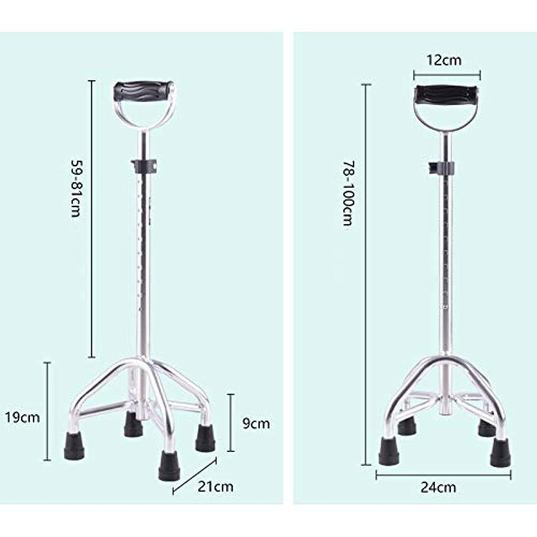 タンパク質磨かれたリアル幅の広い調整可能な三脚ステッキ、快適なハンドル、杖は追加のサポートと安定性を提供、耐久性に優れた移動制限補助,Blue