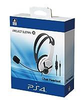 公式PS4チャットヘッドセット - ホワイト