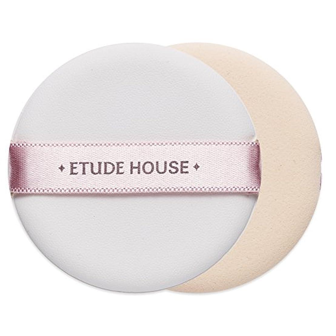 ワット確立もろいエチュードハウス(ETUDE HOUSE) マイビューティーツール カバーフィッティングパフ 1枚