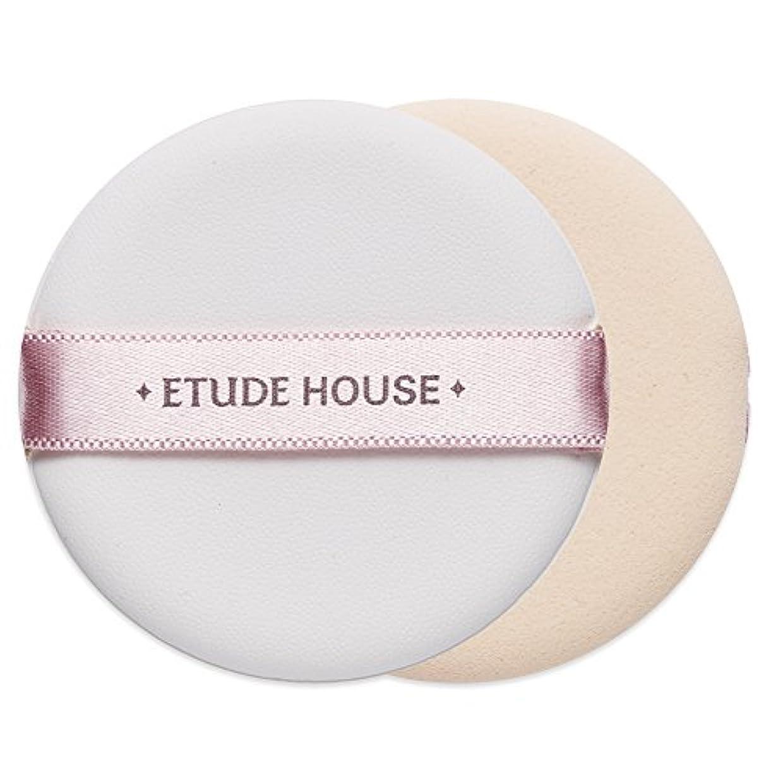 針知覚的砂エチュードハウス(ETUDE HOUSE) マイビューティーツール カバーフィッティングパフ 1枚