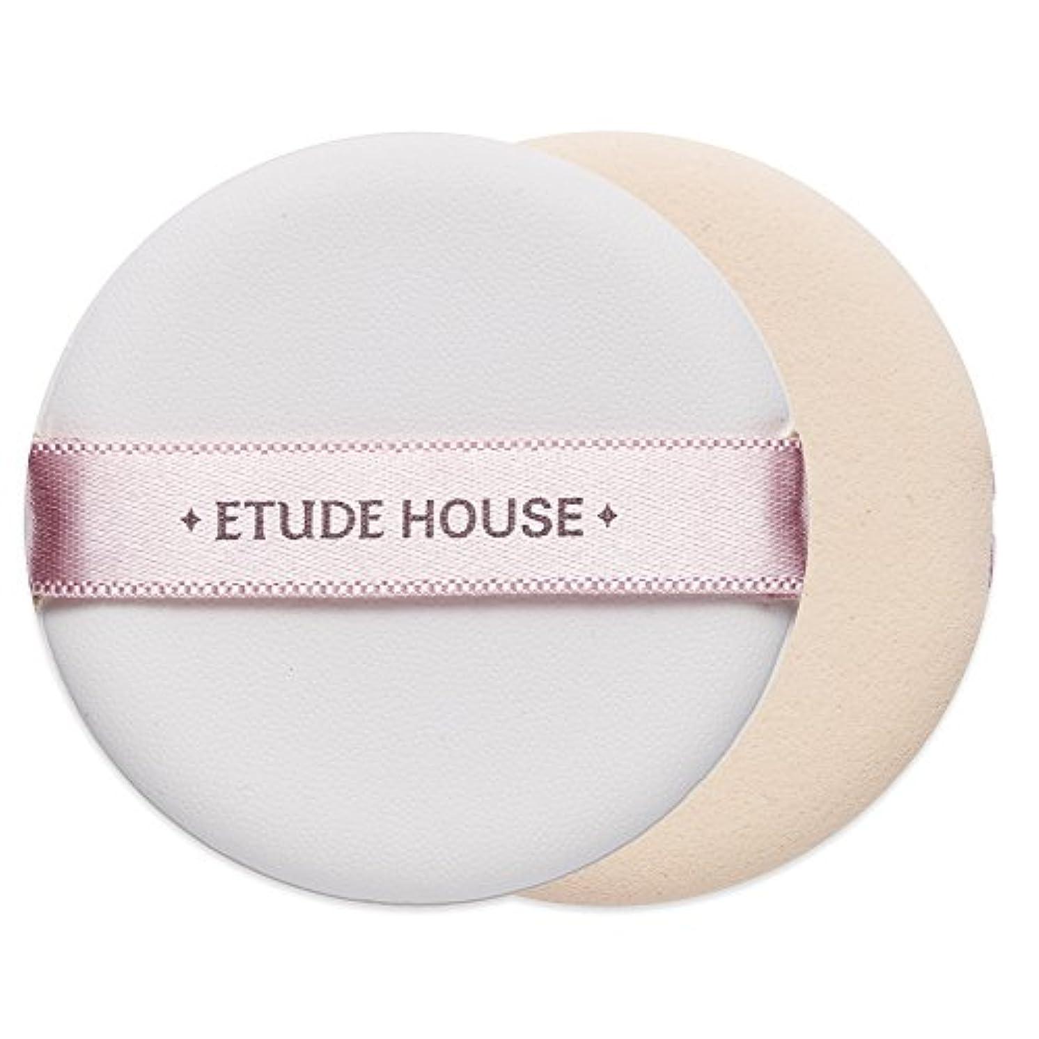 バング黒板終わらせるエチュードハウス(ETUDE HOUSE) マイビューティーツール カバーフィッティングパフ 1枚