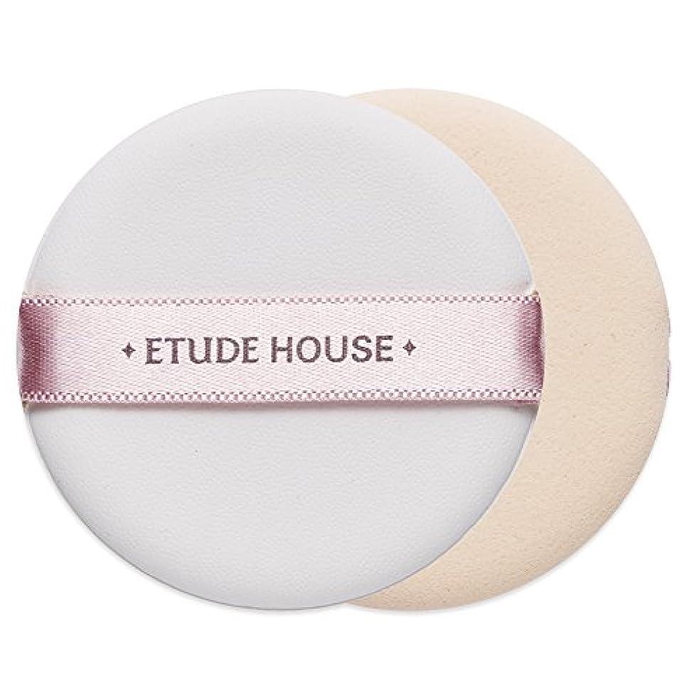 論争的振り向く険しいエチュードハウス(ETUDE HOUSE) マイビューティーツール カバーフィッティングパフ 1枚