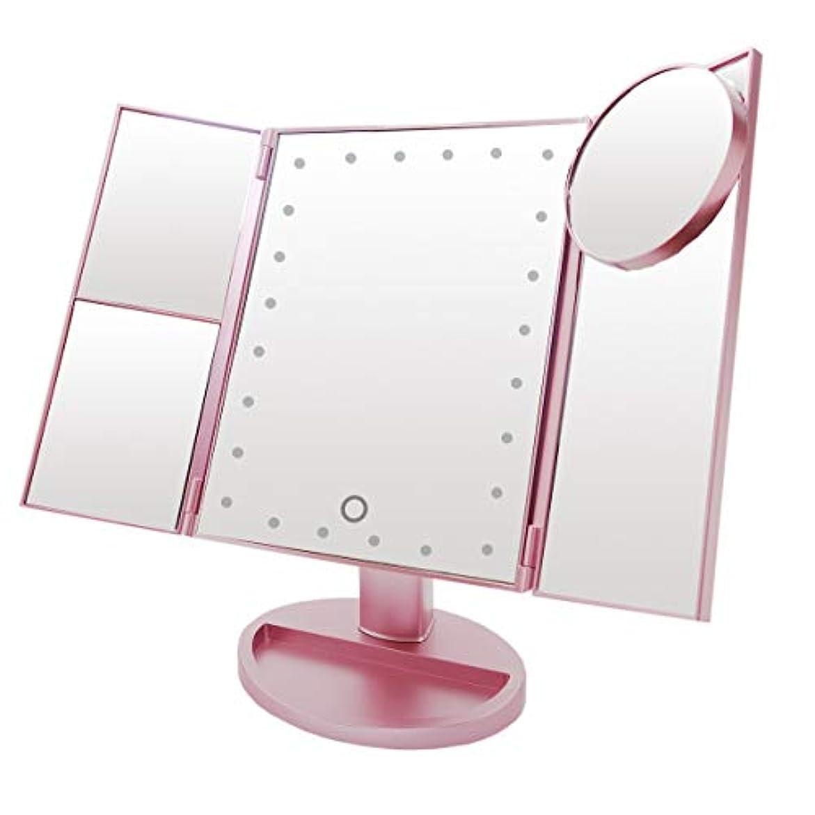 離れたどうしたのアマチュアLa Curie LED付き三面鏡 卓上スタンドミラー 化粧鏡 LEDライト21灯 2倍&3倍拡大鏡付き 折りたたみ式 スタンド ミラー タッチパネル 明るさ 角度自由調整 安心の12ヶ月保証&日本語説明書 (ピンク)...
