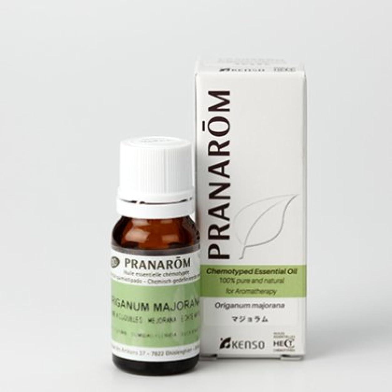 抗生物質焦がすブッシュマジョラム 10mlトップノート プラナロム社エッセンシャルオイル(精油)
