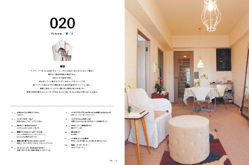 123人の家